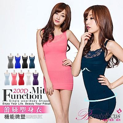 塑衣 200D蕾絲直紋塑腹背心(2件組)BeautyFocus