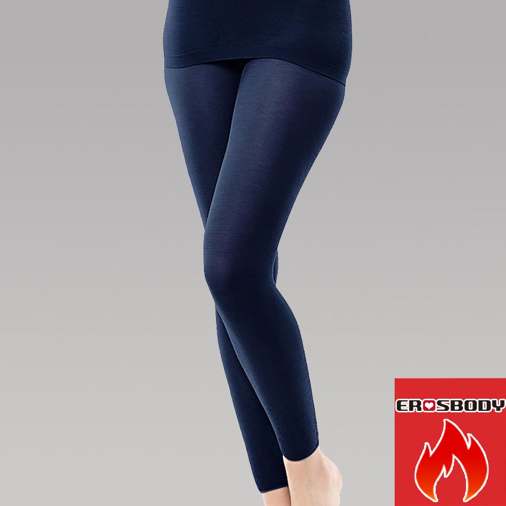 EROSBODY 女日本機能纖維針織衛生褲保暖發熱褲 藏青