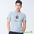 bossini男裝-印花短袖T恤10淺灰