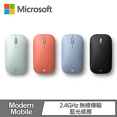 Microsoft 時尚行動滑鼠 多色可選