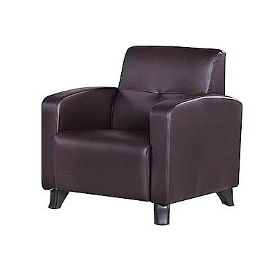Bernice-萊斯爾皮沙發單人椅/單人座