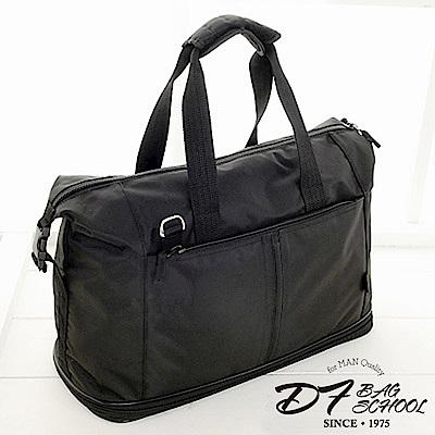 DF BAGSCHOOL - 來旅行吧!型男必備可加大旅行袋