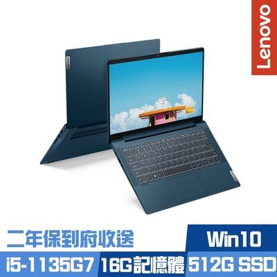 Lenovo Slim 5i 14吋效能筆電 i5-1135G7/16G/512G PCIe SSD/Ideapad/Win10/二年保