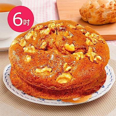 樂活e棧-父親節造型蛋糕-香蕉核桃蛋糕(6吋/顆,共2顆)