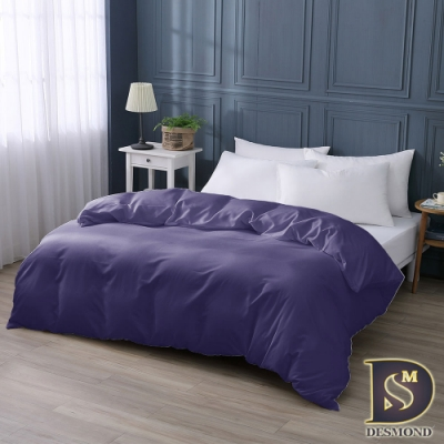 岱思夢 台灣製 素色薄被套 單人4.5x6.5尺 日系無印風 柔絲棉  神秘紫