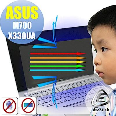EZstick ASUS M700-X330UA 防藍光螢幕貼