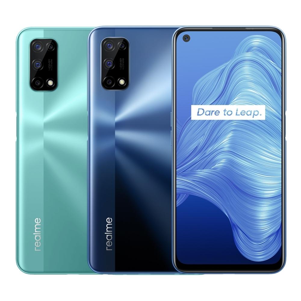 realme 7(8G/128G) 5G 6.5吋八核心智慧手機