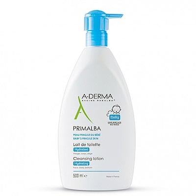 A-DERMA艾芙美 燕麥新葉寶貝溫和2合1清潔保濕乳 500ml