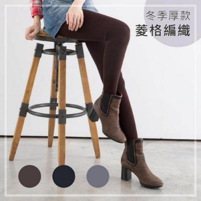 貝柔立體針織花紋(褲襪/九分褲)-菱格