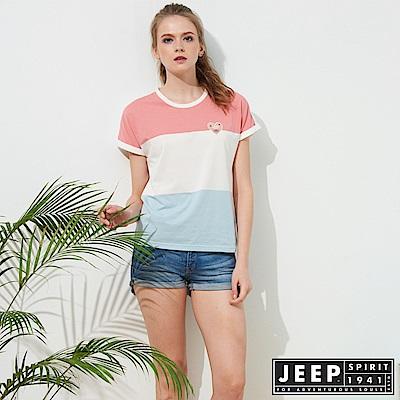 JEEP 女裝 清新造型拼接短袖TEE-珊瑚紅