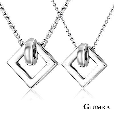 GIUMKA對鍊925純銀男女情人項鍊甜蜜陷阱一對價格