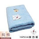 MORINO摩力諾 純棉素色動物刺繡浴巾-水藍