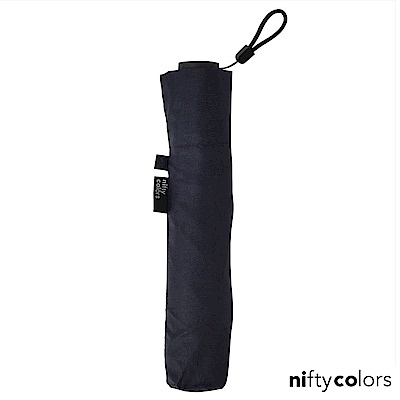 nifty colors 超輕量97克抗UV晴雨傘(深藍色)