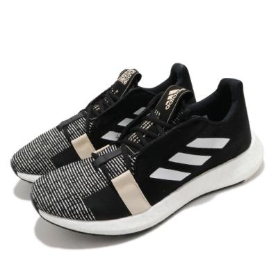 adidas 慢跑鞋 Senseboost Go 男款 海外限定 愛迪達 三線 緩震 路跑 穿搭 黑 白 G26943