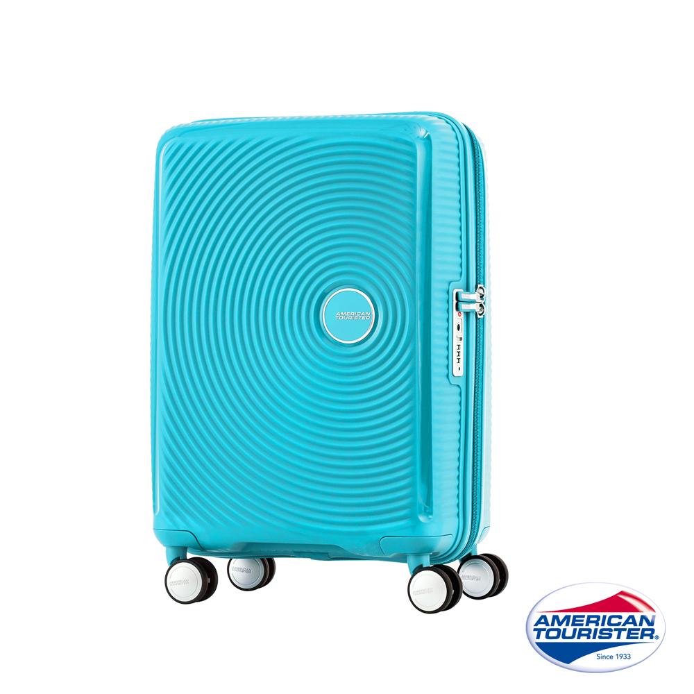 AT美國旅行者 20吋Curio立體唱盤刻紋硬殼TSA登機箱(水平藍)