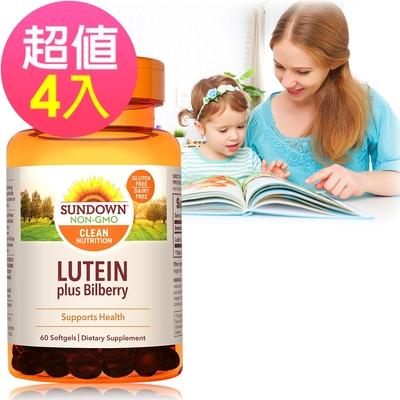 (時時樂下殺)Sundown日落恩賜 游離型超級葉黃素+山桑子軟膠囊x4瓶(60粒/瓶)
