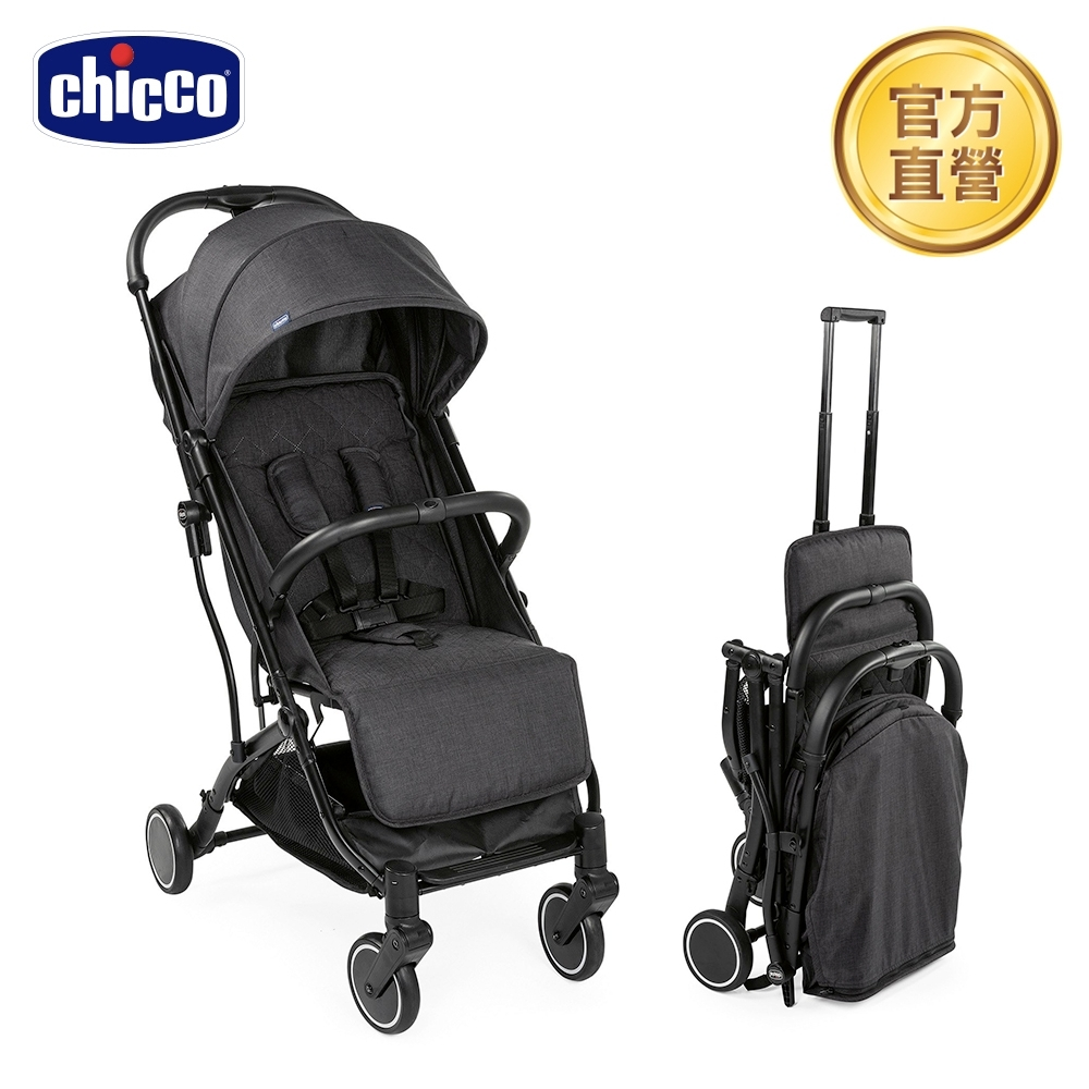 chicco-Trolleyme城市旅人秒收手推車(多色) 0m+適用
