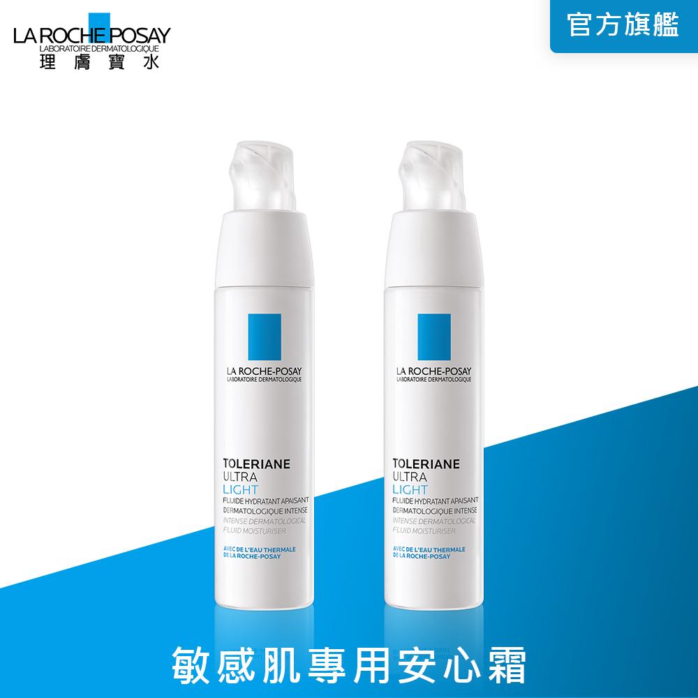 理膚寶水 多容安極效舒緩修護精華乳 清爽型(安心霜)40ml 2入組 舒緩保濕