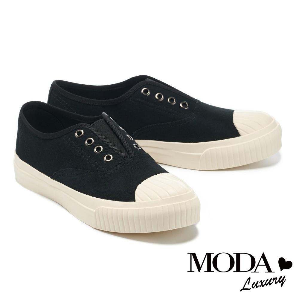 休閒鞋 MODA Luxury 簡約舒適懶人免綁帶厚底休閒鞋-黑