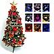 摩達客 幸福6尺一般型裝飾綠聖誕樹(紅金色系+100LED燈1串(含跳機控制器) product thumbnail 1