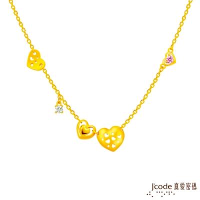 J code真愛密碼金飾 全是愛黃金/水晶項鍊