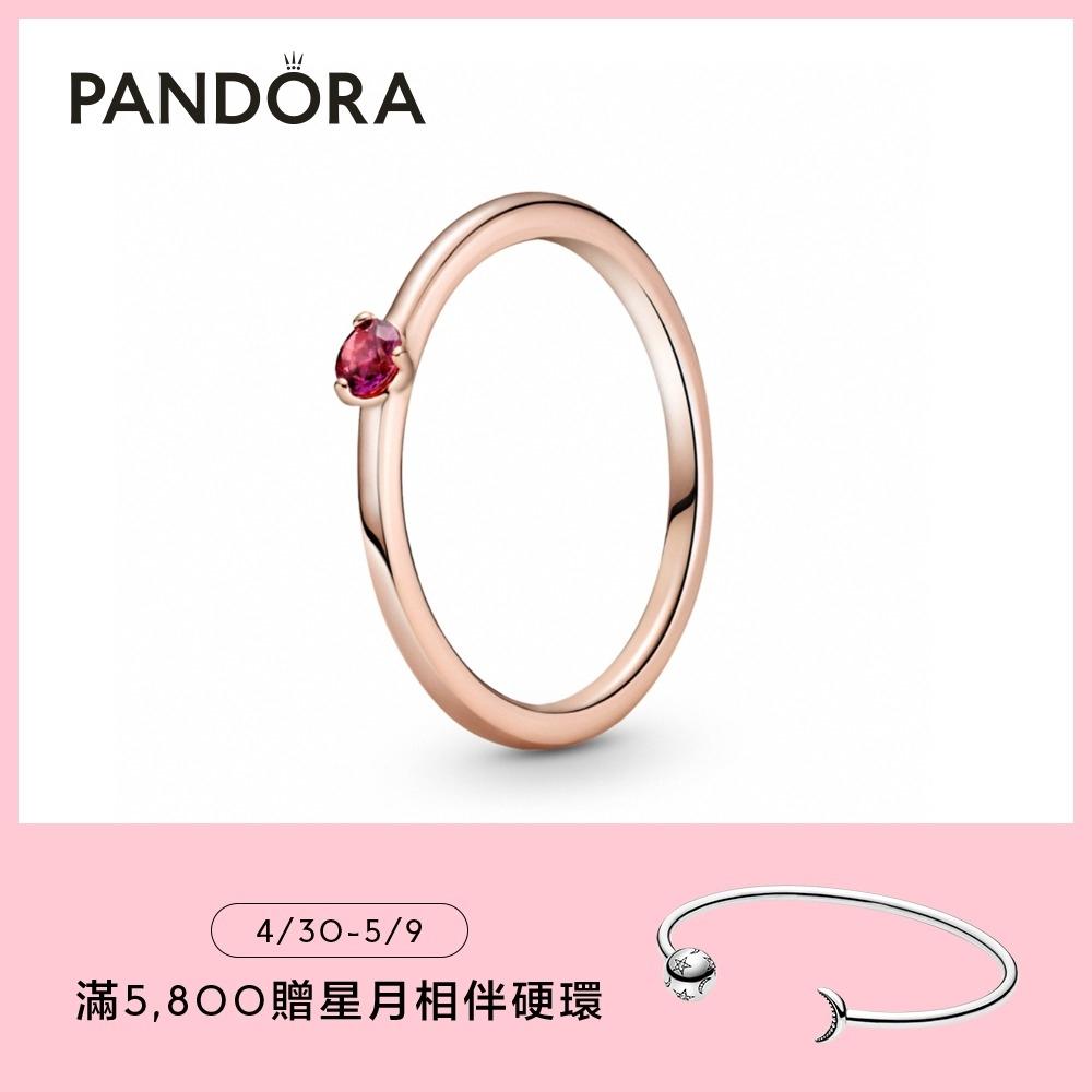 【Pandora官方直營】紅色單石戒指