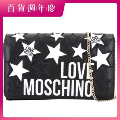 [輕奢名牌包四千有找] LOVE MOSCHINO 星星刺繡補丁貼翻蓋斜背包(黑色)
