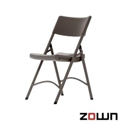 【ZOWN】Brad Chair折疊椅