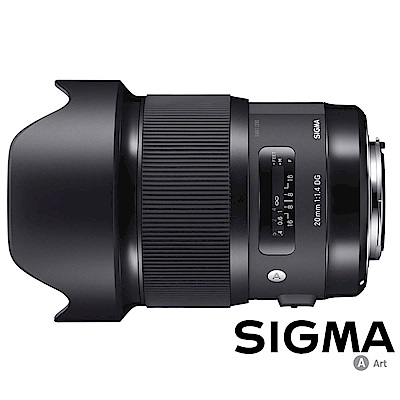 SIGMA 20mm F1.4 DG HSM Art (公司貨)