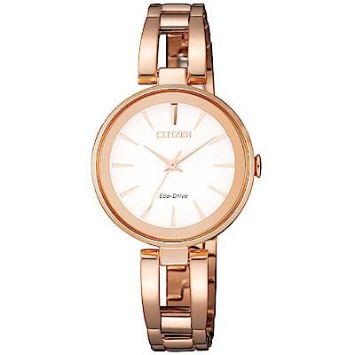 CITIZEN 星辰光動能優雅時尚手錶(EM0639-81A)-玫瑰金框/28mm