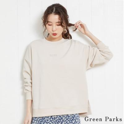 Green Parks 簡約印字圓領落肩上衣