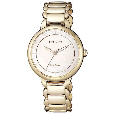 CITIZEN星辰L光動能珍珠貝時尚手錶(EM0673-83D)-金/30mm