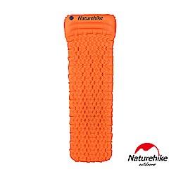 Naturehike 輕量TPU單人蛋巢帶枕手動充氣睡墊 橙色-急