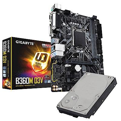 技嘉B360M-D3V+3TB硬碟 超值組