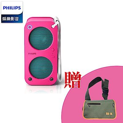 PHILIPS飛利浦 藍牙無線便攜式喇叭 SB5200P (桃紅色)