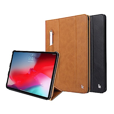 JISONCASE Apple iPad Pro 11(FaceID) 三折皮套
