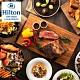 台北新板希爾頓酒店【Market Flavor 悅市集】平日自助午晚餐單人券 product thumbnail 1