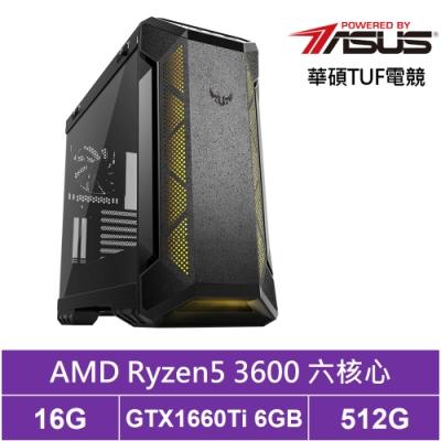 華碩B450平台[螣蛇神將]R5六核GTX1660Ti獨顯電玩機