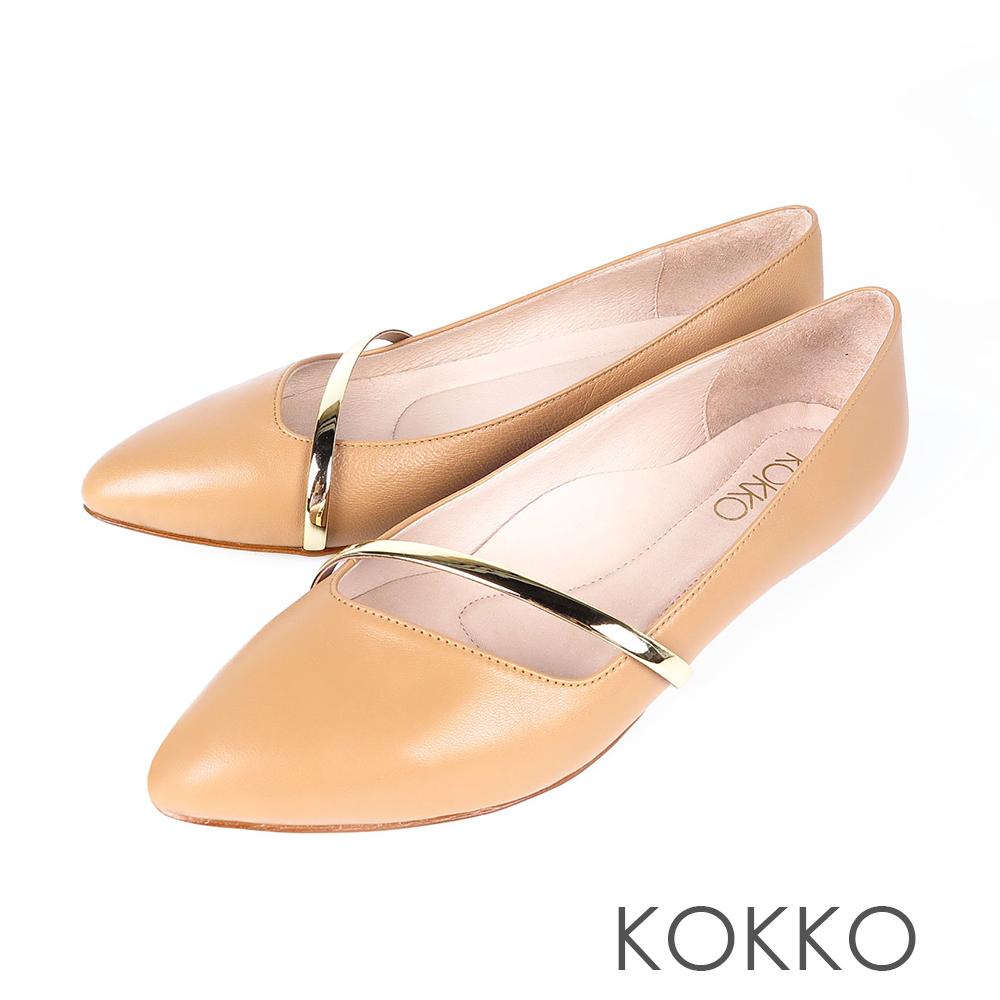 KOKKO - 輕奢女神金屬尖頭楔型真皮鞋-奶茶色