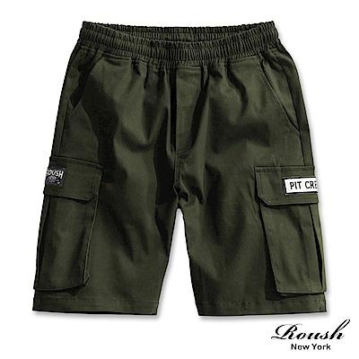 Roush 雙口袋抽繩水洗工裝短褲(3色)