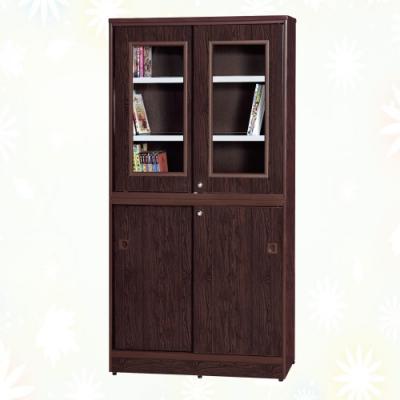 文創集 多莉 環保3尺南亞塑鋼四推門書櫃/收納櫃-91x40.8x180cm免組
