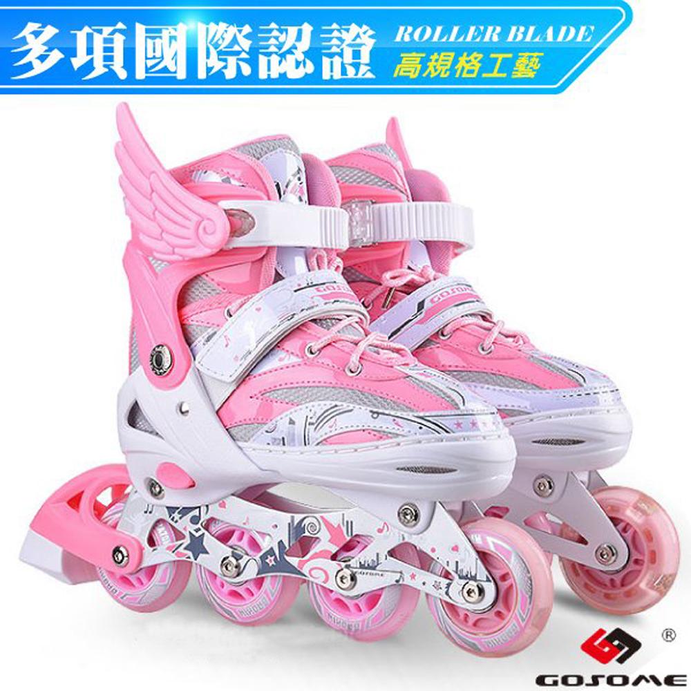 GOSOME 新款兒童 輕量防扭傷安全鋁合金直排輪_溜冰鞋_銀河粉