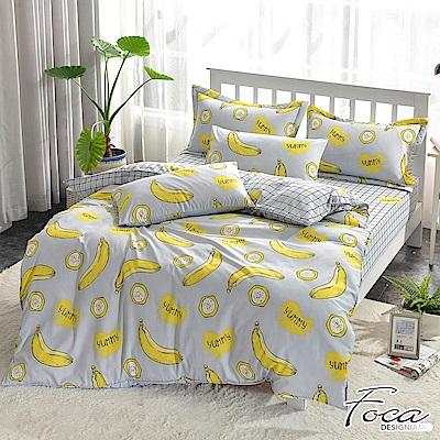 FOCA 香蕉牛奶  雙人 升級全舖棉-北歐風活性印染100%雪絨棉四件式兩用被厚包組