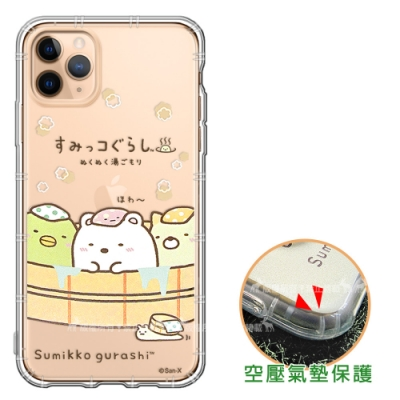 SAN-X授權正版 角落小夥伴 iPhone 11 Pro 5.8吋 空壓手機殼(溫泉)