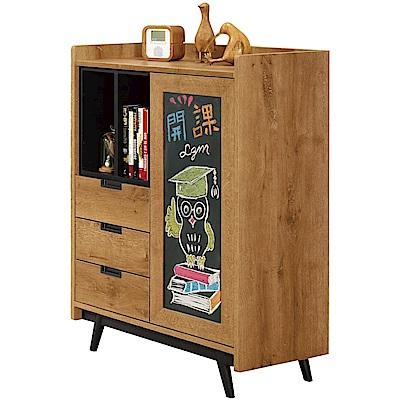 文創集 高爾時尚2.7尺單門三抽書櫃/收納櫃-80x40x106cm免組