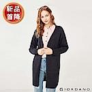 GIORDANO 女裝拉鍊無領素色針織毛衣外套-66 標誌海軍藍