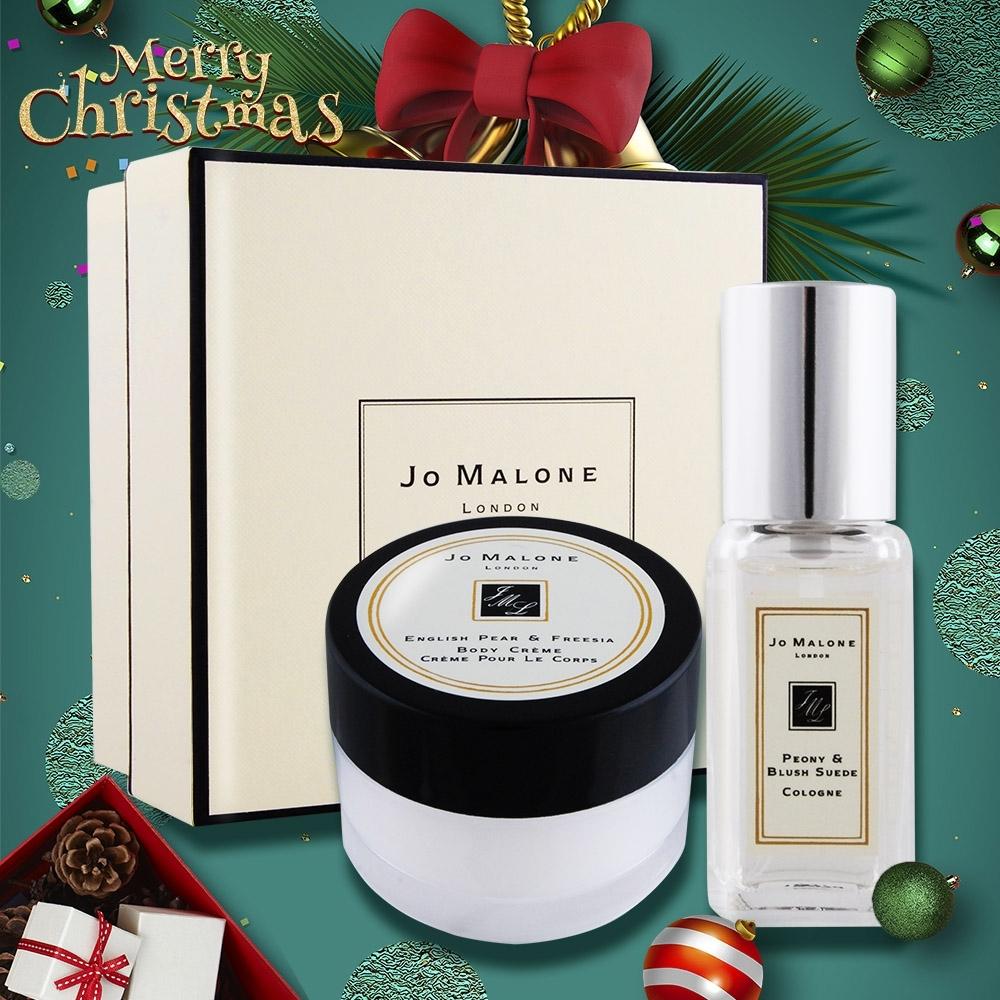 Jo Malone 繽紛聖誕新年香水香氛禮盒[香水9ml+乳霜15ml+禮盒]-節慶交換禮物-A