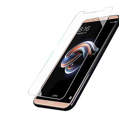 華為 HUAWEI Mate10Pro 透明鋼化玻璃膜 保護貼