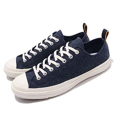 Converse 休閒鞋 All Star 70 低筒 穿搭 男鞋
