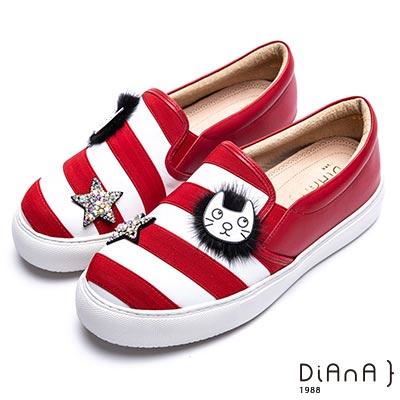 DIANA 漫步雲端焦糖美人款-俏皮玩味條紋休閒鞋-紅x白